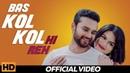 Bas Kol Kol Hi Reh : Chan Tara - Nav Bajwa   Jashn Agnihotri   Rel on 29th Nov   Punjabi Song 2018