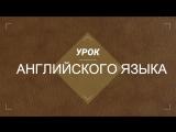 1 День из жизни выпускников, Тисовская СОШ-ДС ( демо-версия)
