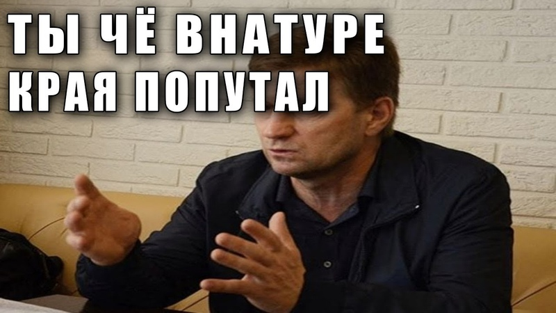 Кандидата от ЛДПР в Хабаровском крае обвинили в угрозах