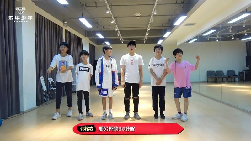 YHBOYS - Random Dance Game