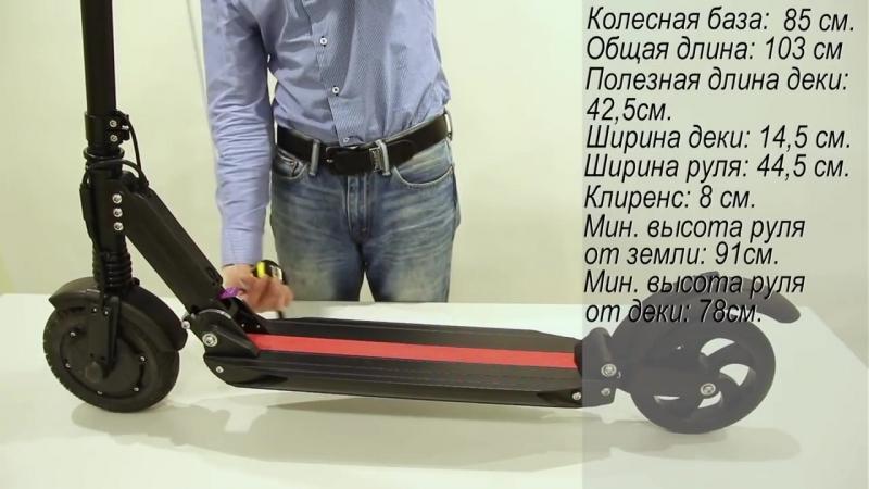 Электросамокат Kugoo S2 Booster 36V. Обзор