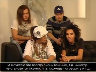 Интервью Zimmer 483 DVD, 2007