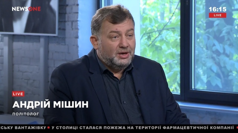 Мишин: стремлением переписать Конституцию Порошенко похож на ребенка, рисующего на обоях 12.08.18