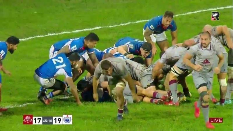 RUGBY: Georgia vs Samoa (17 Nov 2018) | რაგბი: საქართველო - სამოა 27:19 (Full Highlights)