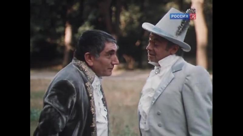 Шарль Перро. Сказки Старого Волшебника. Все Две Серии. (1984.г.)