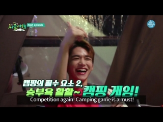 Seoul trip with the [Hot & Young] NCT 5 эпизод