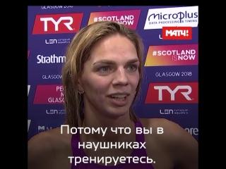 Ефимова плавает с музыкой