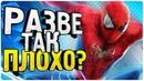 Что не так с фильмом Новый Человек-паук 2 Высокое напряжение - Обзор