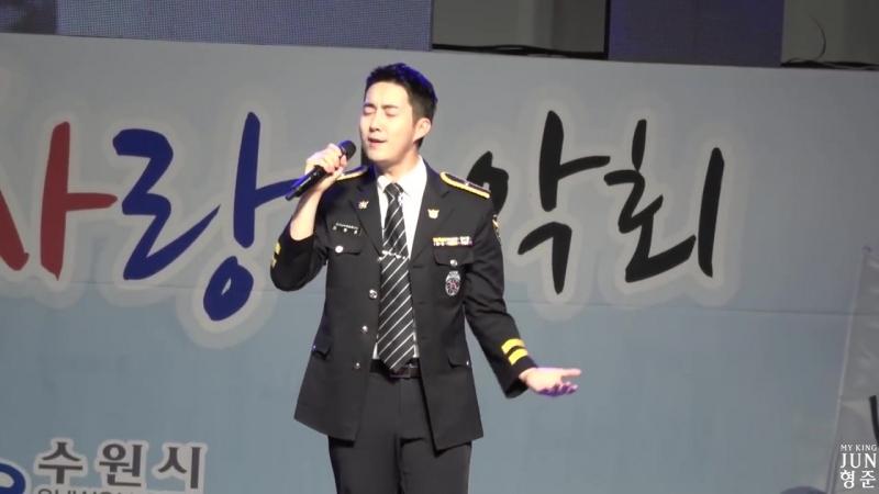180623 김형준 KimHyungJun 경기남부경찰홍보단 내머나 U R Man 나라사랑음악회