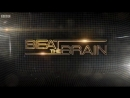 Beat the Brain S01E01