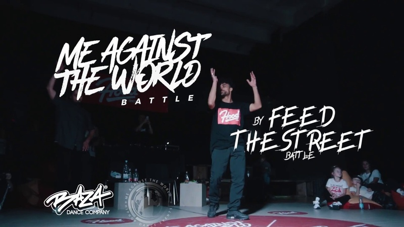 Me against the World / BALTIC Preselection By FTSB | Majid Kessab Judge Demo | HipHop | Danceproject.info
