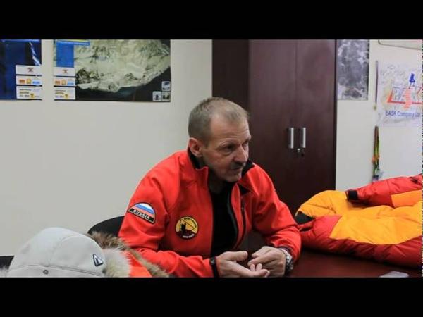 Трансантрарктическая экспедиция Амундсена к Южному Полюсу с Виктором Бобком