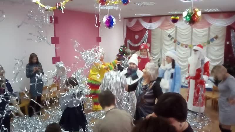 Весёлая Новогодняя программа для коррекционного центра. г.п.Руденск