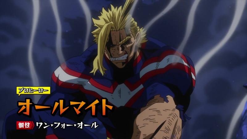 Boku no Hero Academia ТВ 3 11 серия русская озвучка OVERLORDS Моя геройская академия 3 сезон 11