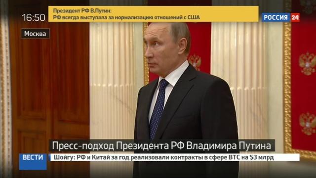 Новости на Россия 24 • Путин прокомментировал похищение российских военных в Крыму