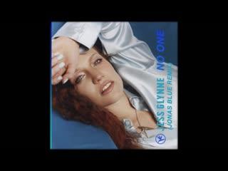 Jess Glynne - No One (Jonas Blue Remix) - 2019