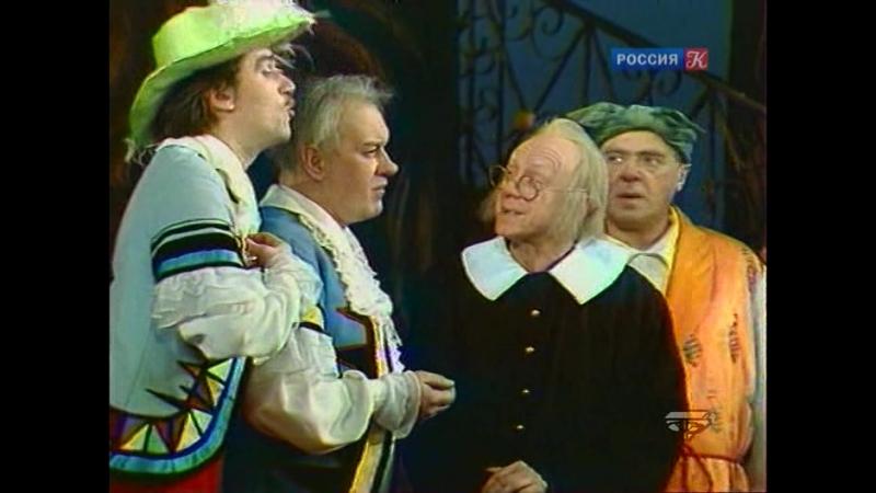 Спор философа с певцом, борцом и плясунцом.(Отрывок из телеспектакля: Мещанин во дворянстве).