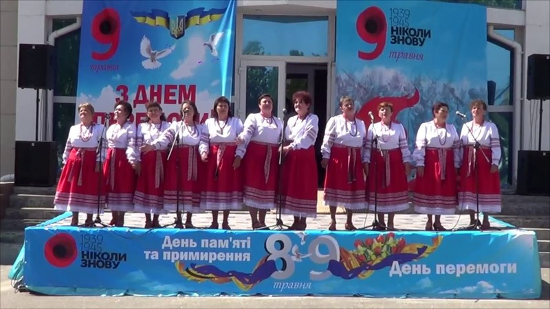 Золота осінь - Танцюй, народ, 09.05.2018