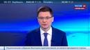 Новости на Россия 24 • Армия Сирии теснит боевиков в провинции Хомс