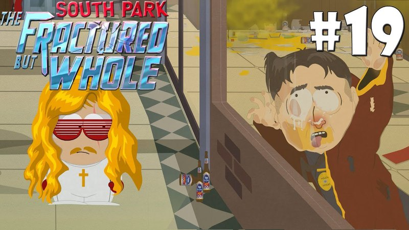 Прохождение South Park The Fractured But Whole 19 - Shub-Niggurath