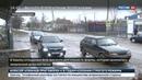 Новости на Россия 24 • ФСБ поймала в Крыму незаконных копателей песка