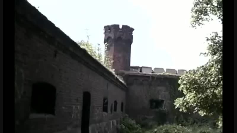 Фильм Экскурсия про Форты