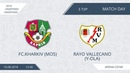 AFL18. Чемпионат России. FC.Kharkiv (Msk) - Rayo Vallecano (Y-Ola). 1 из 3.
