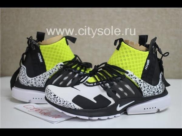 PK God ACRONYM x NikeLab Air Presto Mid Racer White Black Dynamic Yellow Ready from CitySole.ru