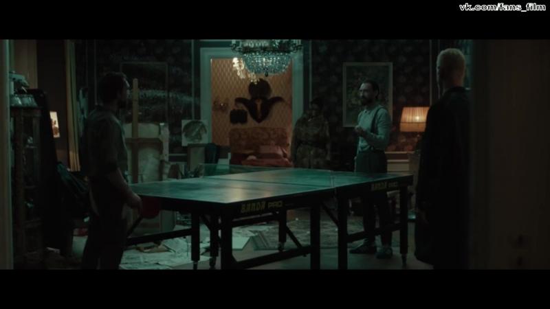 КЭДА: Квантово-энергетический двойной агент (2017)