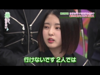 [FAM48INA] 180409 Keyakizaka46 - Keyakitte, Kakenai ep125