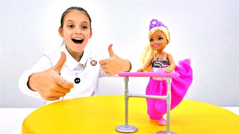 Мультфильм Барби балерина Платье для Челси Видео для девочек
