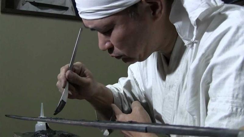 土置き Katana making 4