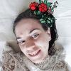 Катя Курлычащая