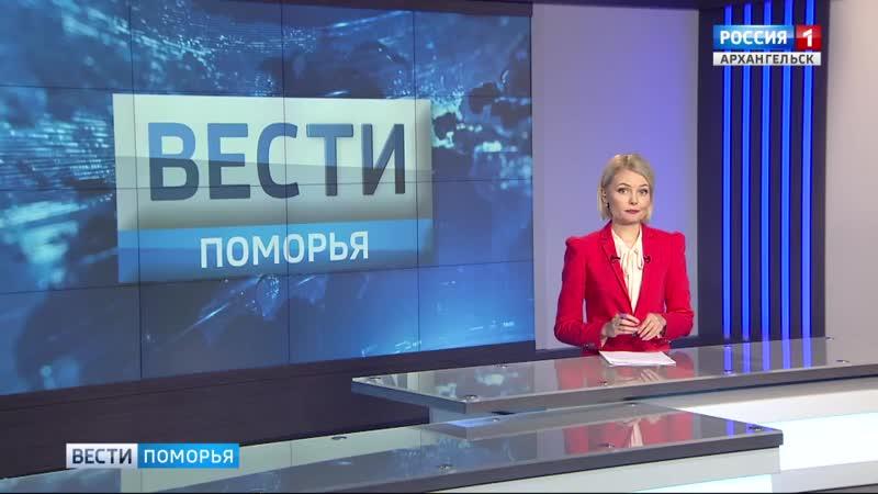 В Архангельске завершился фестиваль имени Антонины Колотиловой