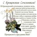 Николай Валуев фото #8