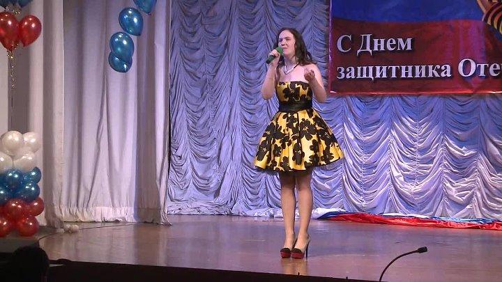 Алена Павленкова (Концерт на 23 февраля 2015 г.Сухиничи)