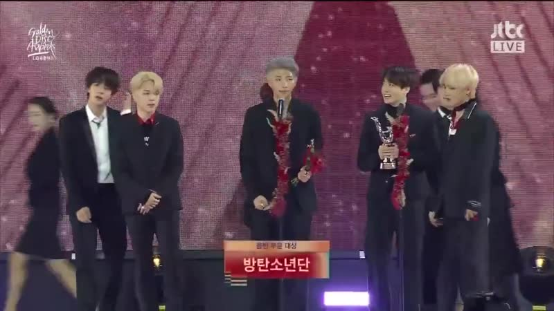 190106 The 33rd Golden Disc Awards Day 2 - - 음반 부문 대상 13 - - BTS 방탄소년단 @BTS_twt