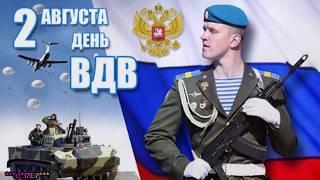 Татьяна Буланова Соколы Маргелова