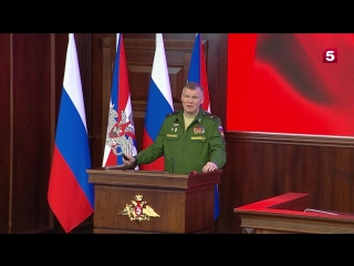 Игорь Конашенков о крушении ИЛ-20