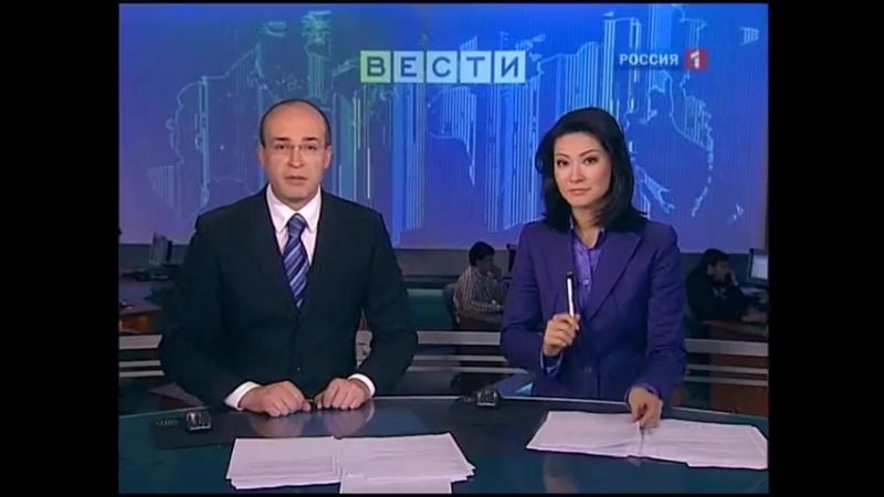 Вести (Россия-1,01.03.2010)