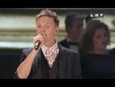 Prāta Vētra Rīgas svētku lielkoncertā 18.08.2018.