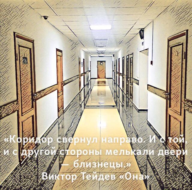Виктор Тейдев   Москва