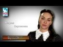Мария Берсенева - Под кленами (А. Софронов)