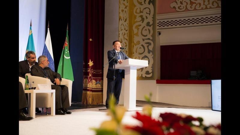 Пленарное заседание. Приветственное слово представителя делегации Республики Казахстан