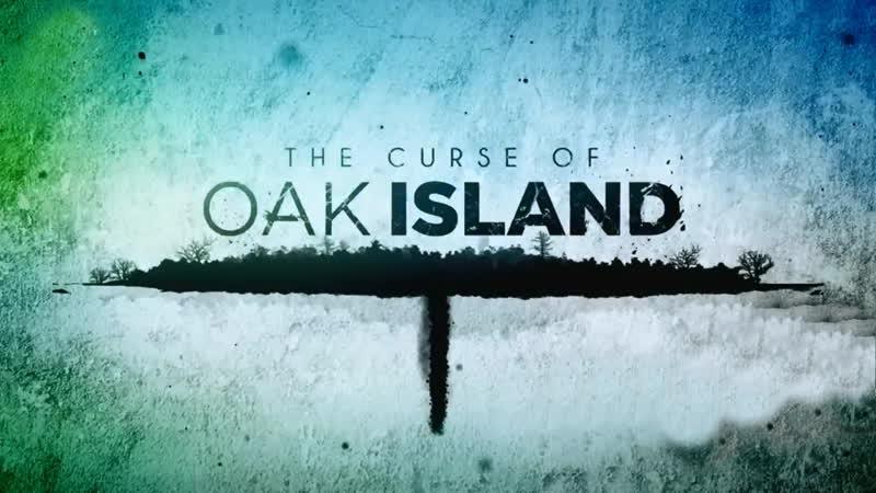 Проклятие острова Оук 6 сезон 01 серия. Теория большого взрыва от Рика 1 часть The Curse of Oak Island (2018)