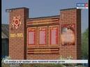 В Чувашии появится интерактивная карта, где будут отражены все мемориальные объекты и воинские захор