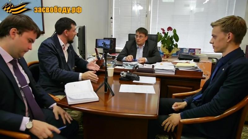 Беседа НОД РТ с Евгением Федоровым 05.06.18 часть 2