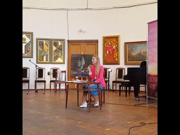 зачем учить ребенка петь Оксана Родина. Ответы на вопросы ARTMUSICWORD. занятия вокалом.