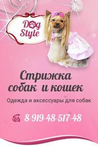 Виктория Ведерникова