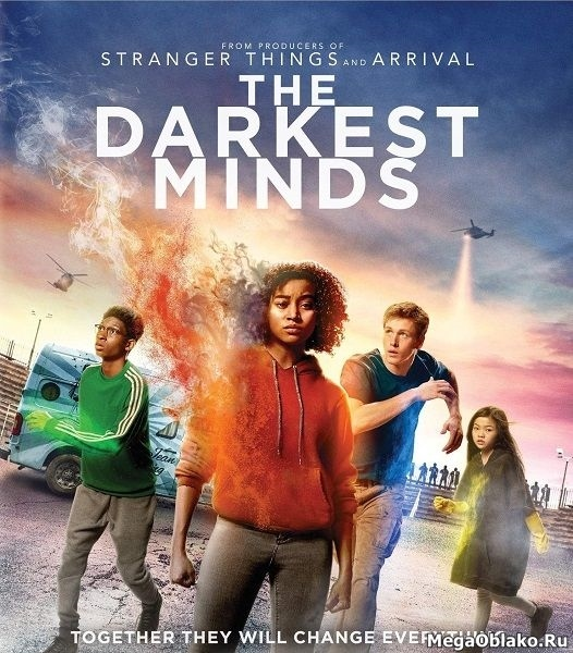 Тёмные отражения / The Darkest Minds (2018/WEB-DL/WEB-DLRip)